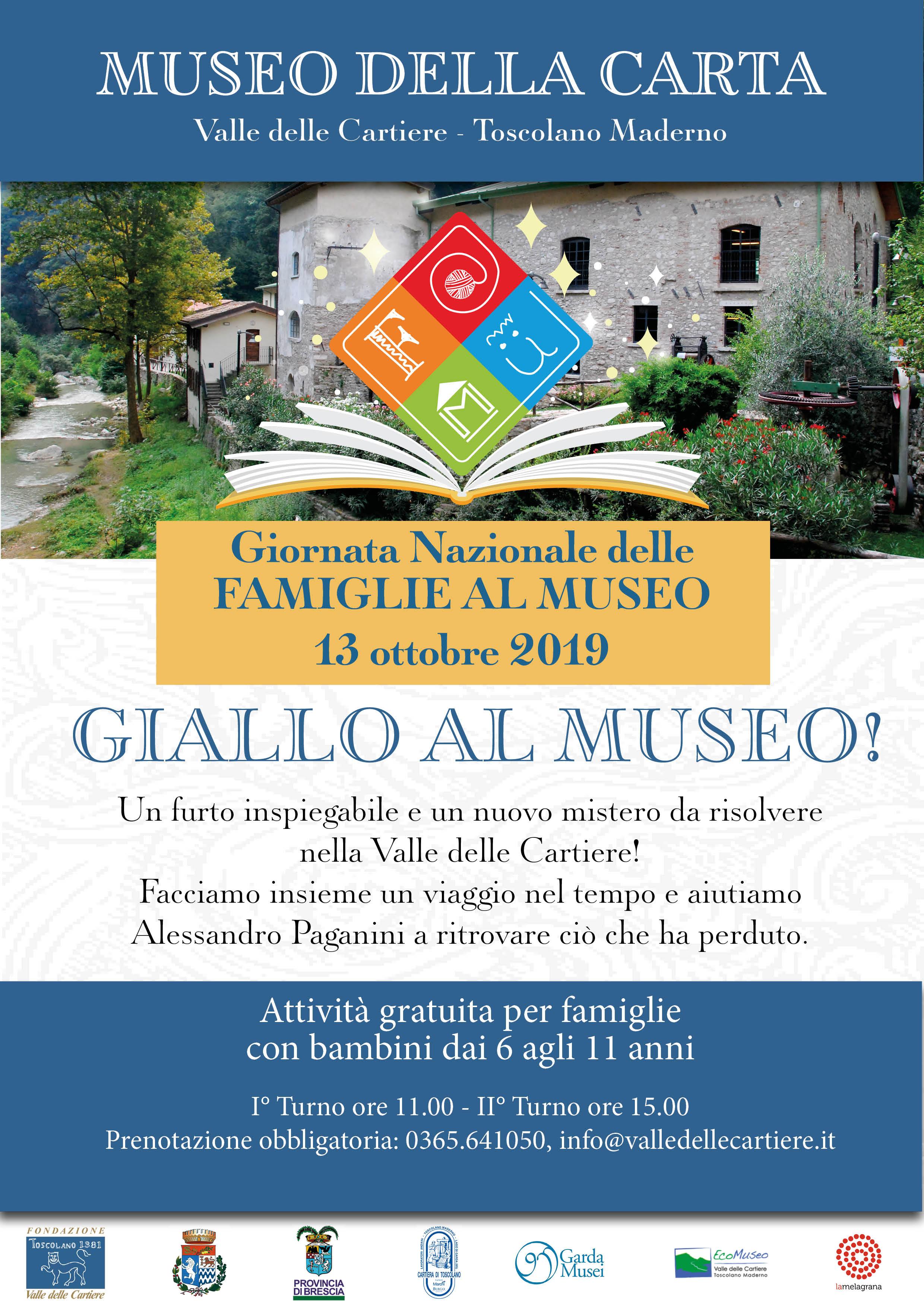 FAMU 2019 | Giallo al Museo!